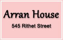 Arran House 545 Rithet V8V 1E4