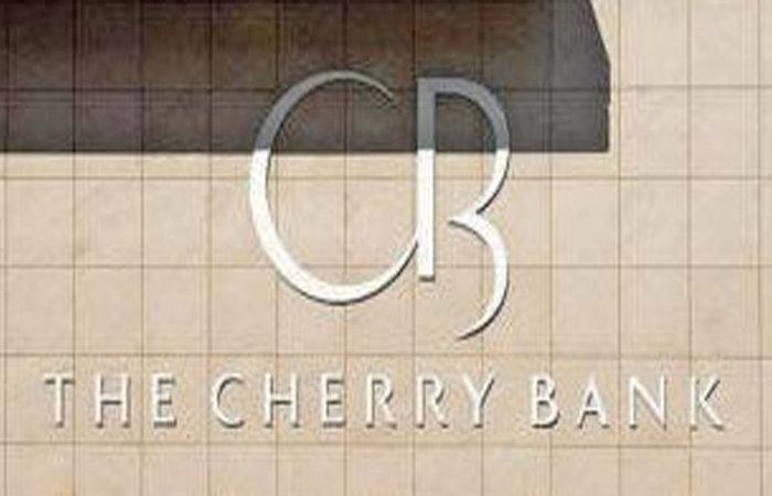The Cherry Bank 828 Rupert V8W 0A7