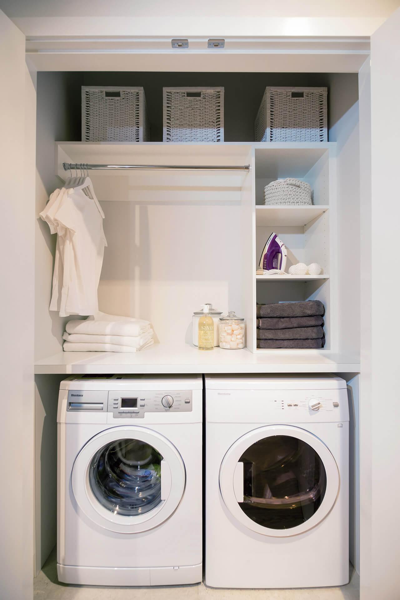 The Yates on Yates Display Laundry Closet!