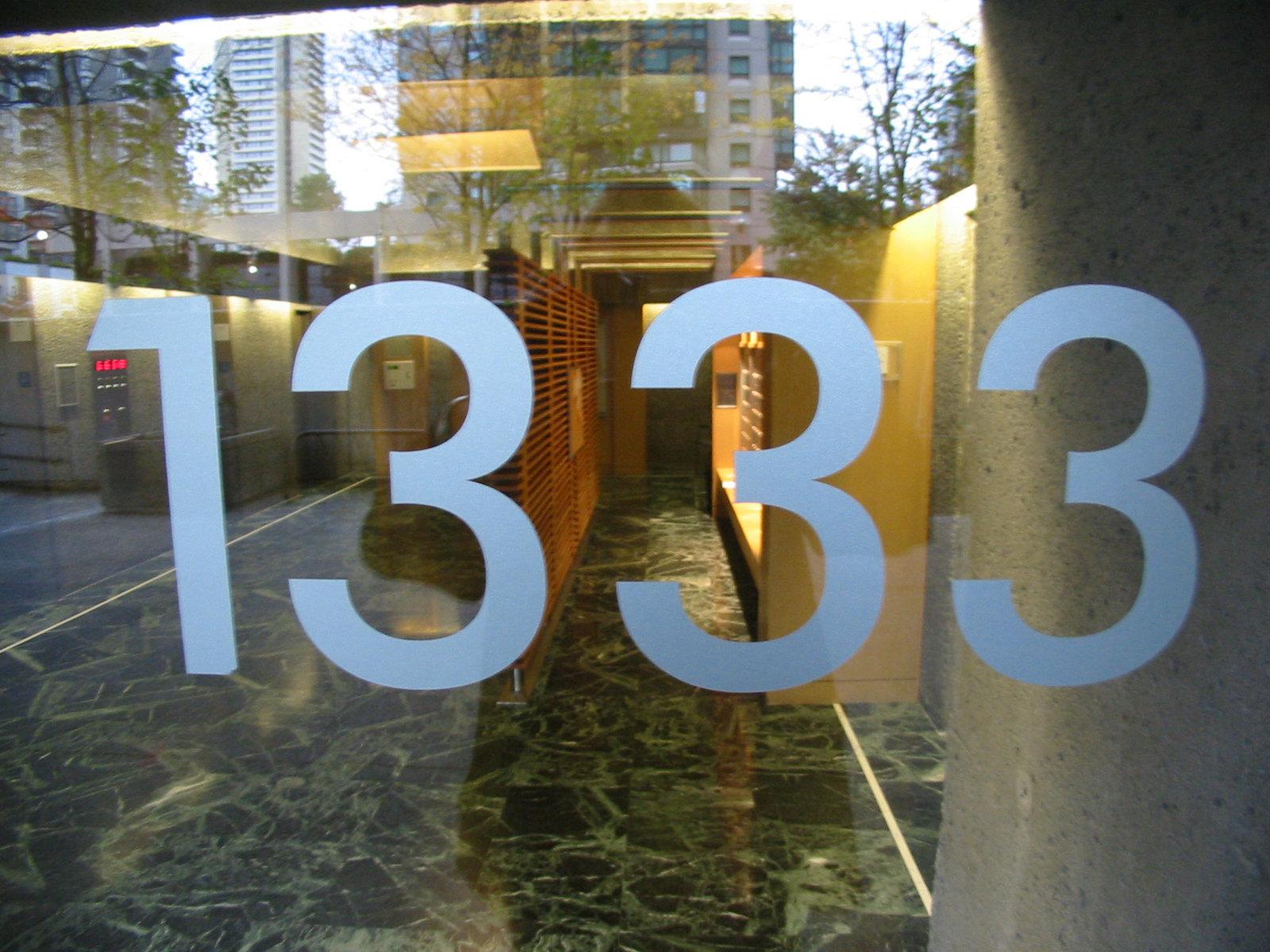 Qube 1333 W. Georgia!