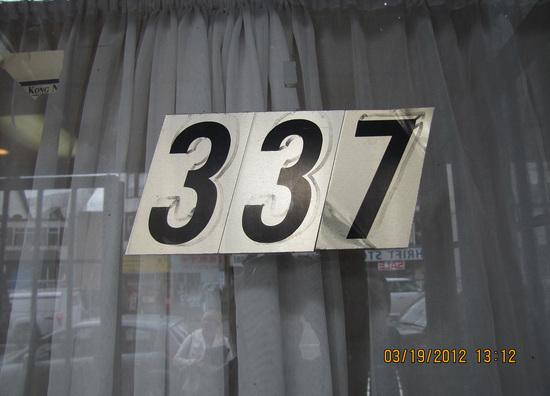 337ehastings.jpg!