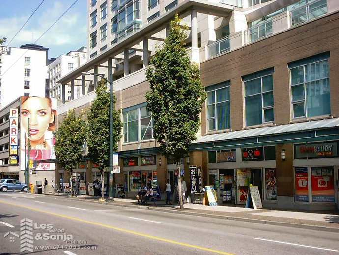 208 515 Pender St, Vancouver