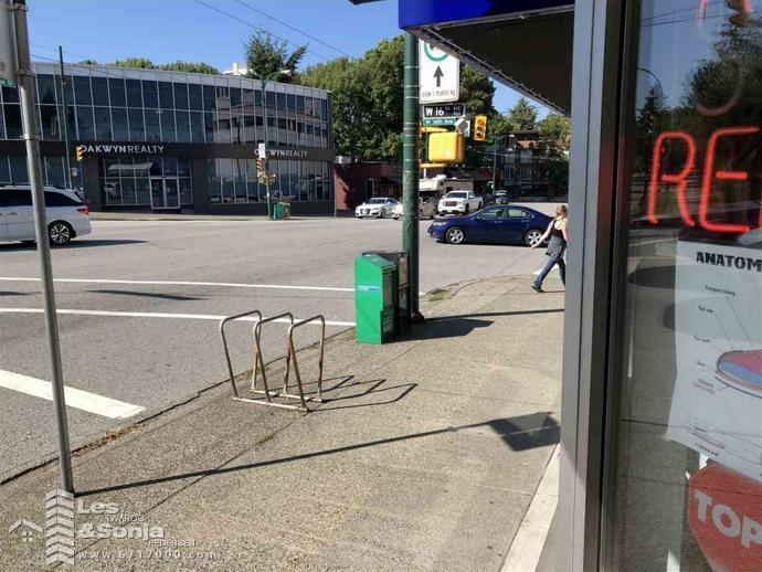 3216 Oak Street, Vancouver